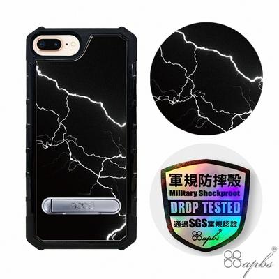 apbs iPhone 8 Plus / 7 Plus 5.5吋專利軍規防摔立架手機殼-雷閃