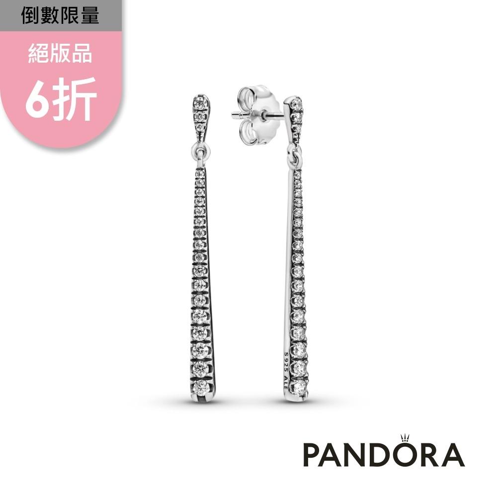 【Pandora官方直營】璀璨寶石垂墜耳環