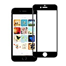 NISDA for iPhone 8 Plus / 7 Plus滿版3D電鍍精雕玻璃貼-黑