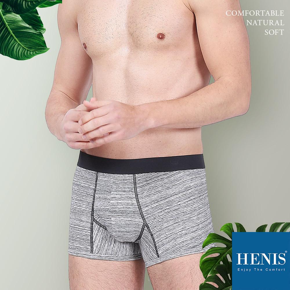 HENIS 暖感棉織 3D立體透氣 貼身四角褲 仕紳花紗款 (淺灰)