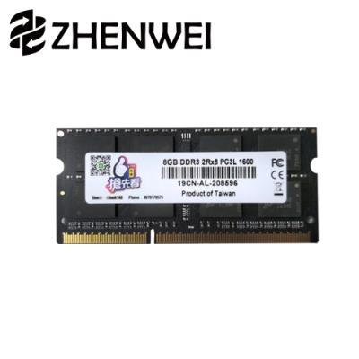 震威 ZHENWEI DDR3L 1600 8GB 品牌筆電用記憶體