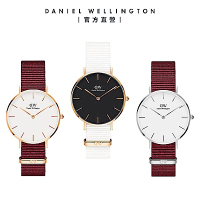 【Daniel Wellington】官方直營 DW 手錶 28mm 織紋錶-3色任選(折後$2849)