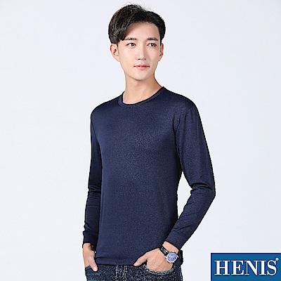 HENIS 極致羽感 內刷毛機能保暖衣-圓領-丈青(3入)