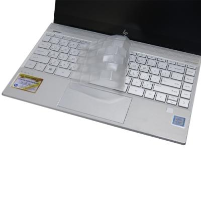 EZstick HP Envy 13-aq0002TU 奈米銀抗菌 TPU 鍵盤膜
