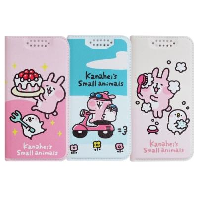官方授權 卡娜赫拉 iPhone SE2/8/7 4.7吋 共用 彩繪磁力皮套