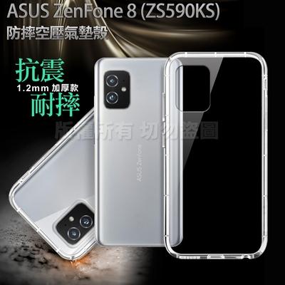 Xmart for  ASUS ZenFone 8 ZS590KS 加強四角防護防摔空壓氣墊殼