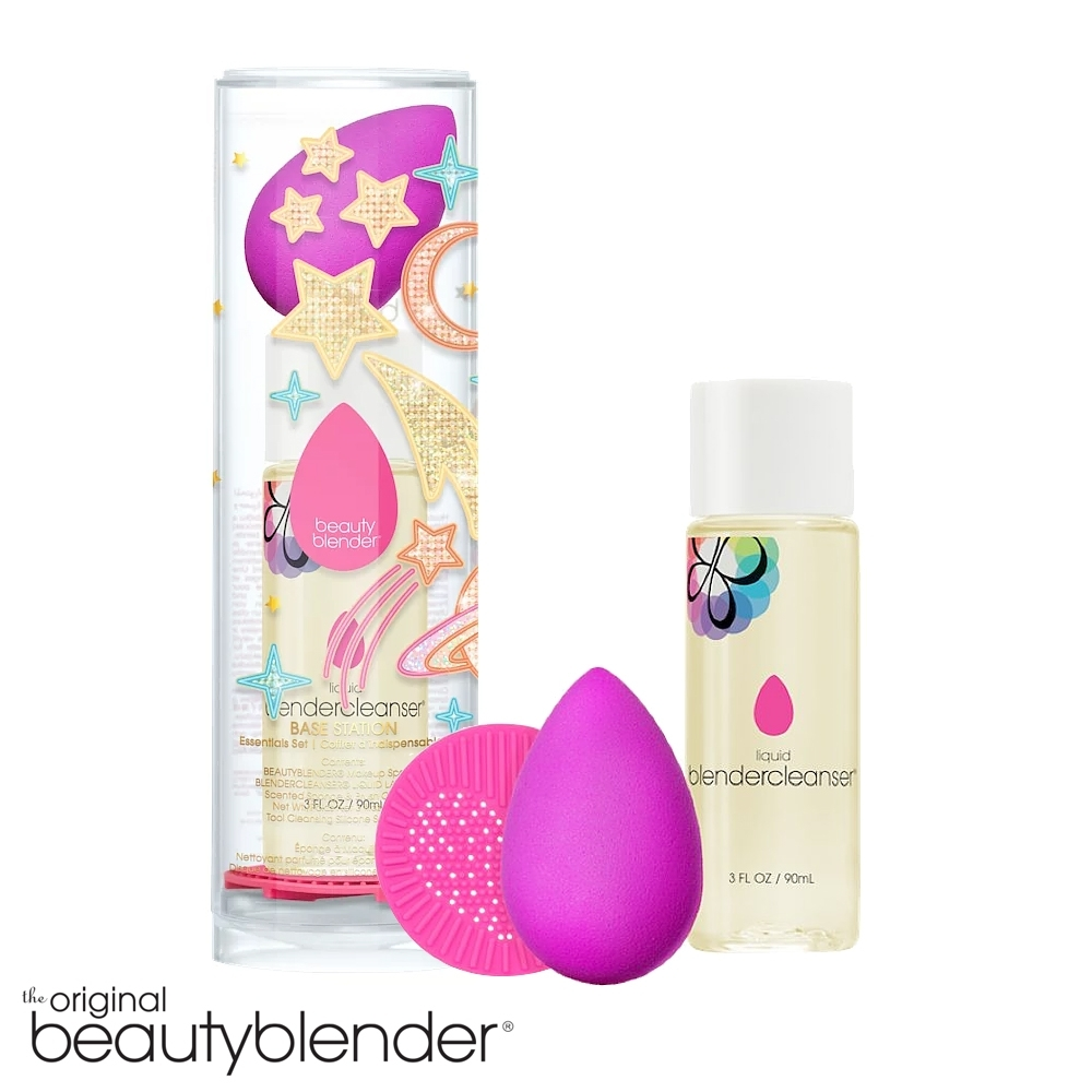 beautyblender 原創美妝蛋玩美太空限定組