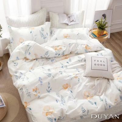 DUYAN竹漾-100%精梳純棉-單人床包被套三件組-花開半夏 台灣製