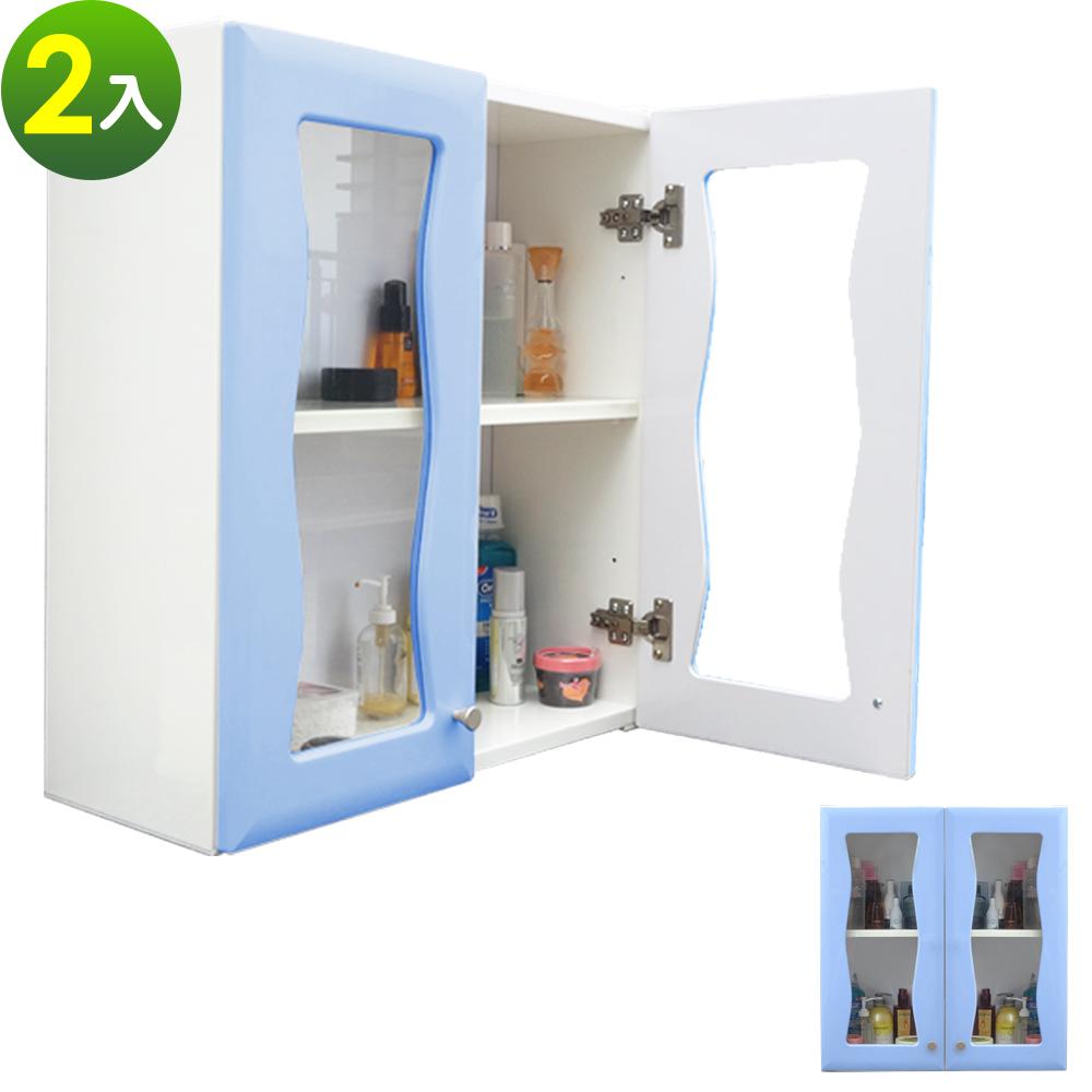 Abis 海灣雙門加深防水塑鋼浴櫃/置物櫃-2色可選(2入)