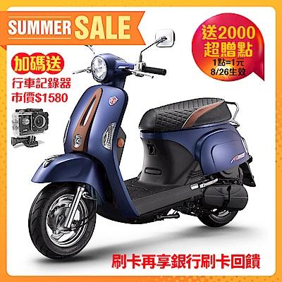 【KYMCO 光陽機車】 MANY 110 鼓煞-2020年新車