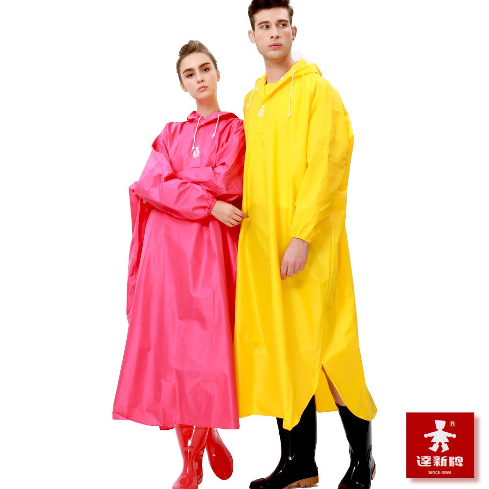達新牌 超可愛尼龍披肩雨衣 product image 1