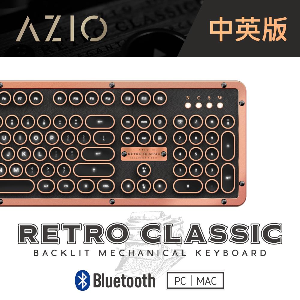 AZIO RETRO ARTISAN BT 藍芽真牛皮打字機鍵盤(PC/MAC)中英鍵帽