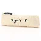 agnes b. Voyage 草寫LOGO帆布筆袋/萬用袋 (白)
