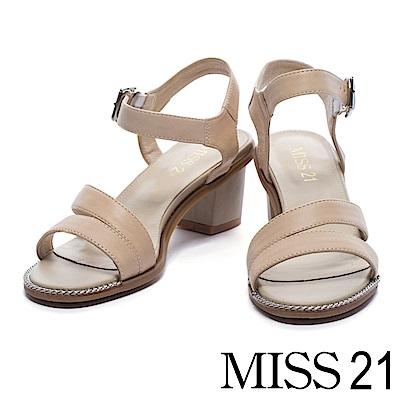 涼鞋 MISS 21 完美線條牛皮繫帶低跟涼鞋-米