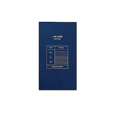 Funnymade 夢想家補充筆記本(長版書套適用)-6mm橫線-藍