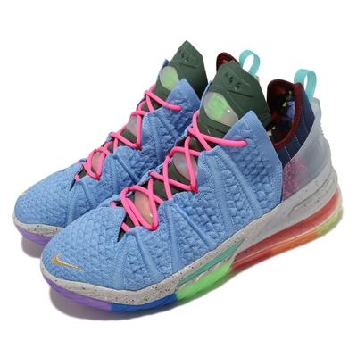 Nike 籃球鞋 Lebron XVIII EP 運動 男鞋 氣墊 舒適 避震 支撐 包覆 明星款 藍 彩 DM2814400