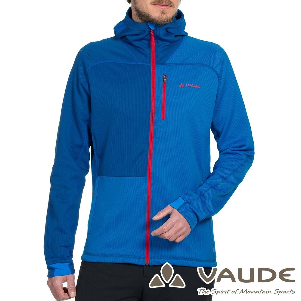 【德國 VAUDE】男款輕量抗風連帽彈性保暖刷毛休閒外套VA-05756水藍