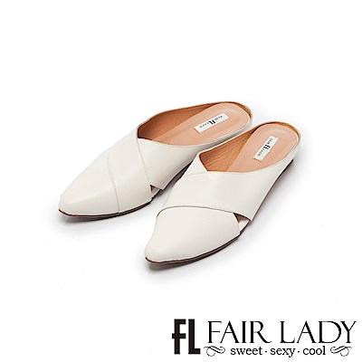 Fair Lady Hi Spring 真皮交叉寬帶尖頭穆勒鞋 白