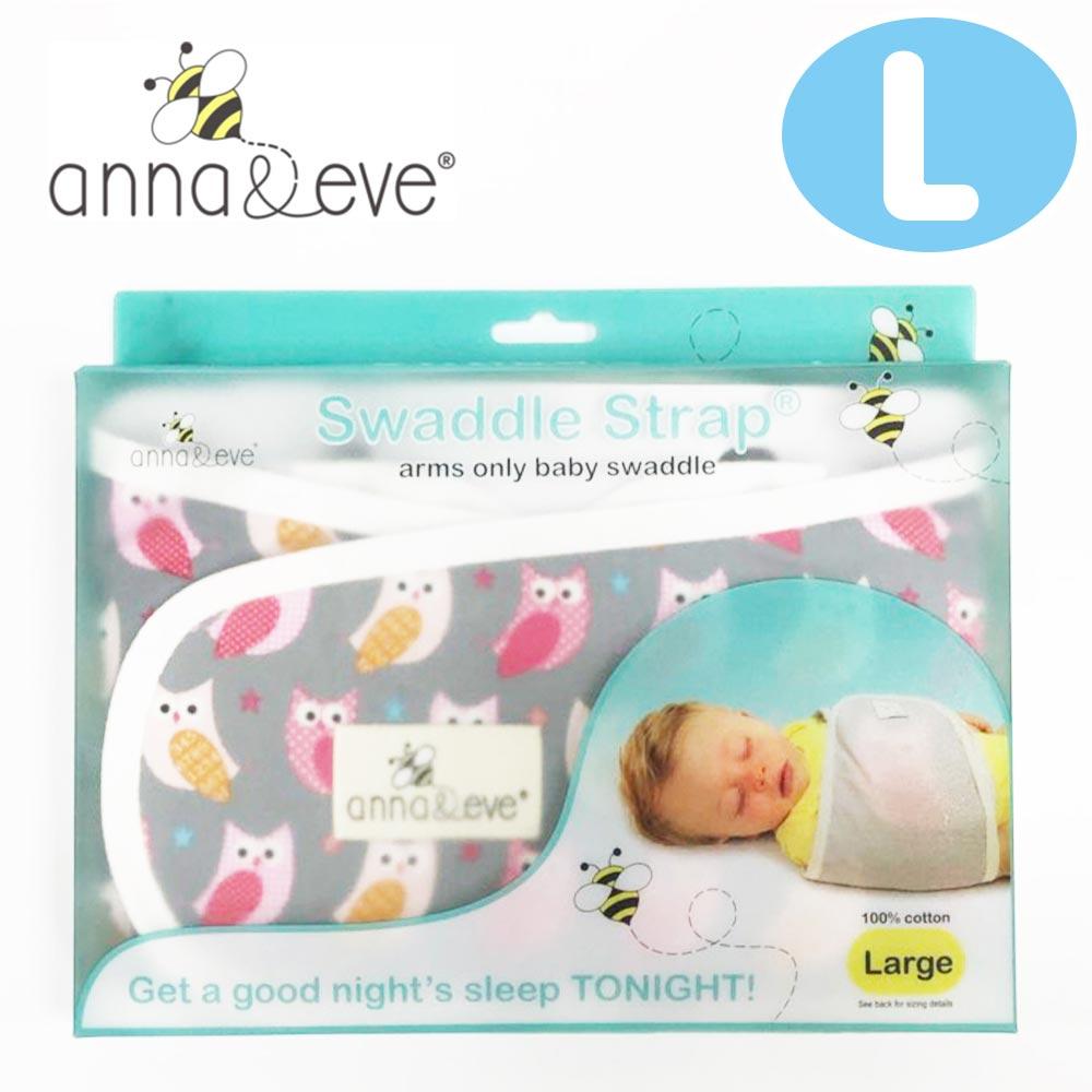 美國 Anna&Eve 嬰兒舒眠包巾 / 防驚跳早產兒肚兜 (L號/粉色貓頭鷹)