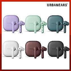 【Urbanears】Alby 入耳式啞光真無線