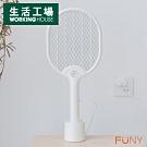 【生活工場】FUNY和風滅蚊拍