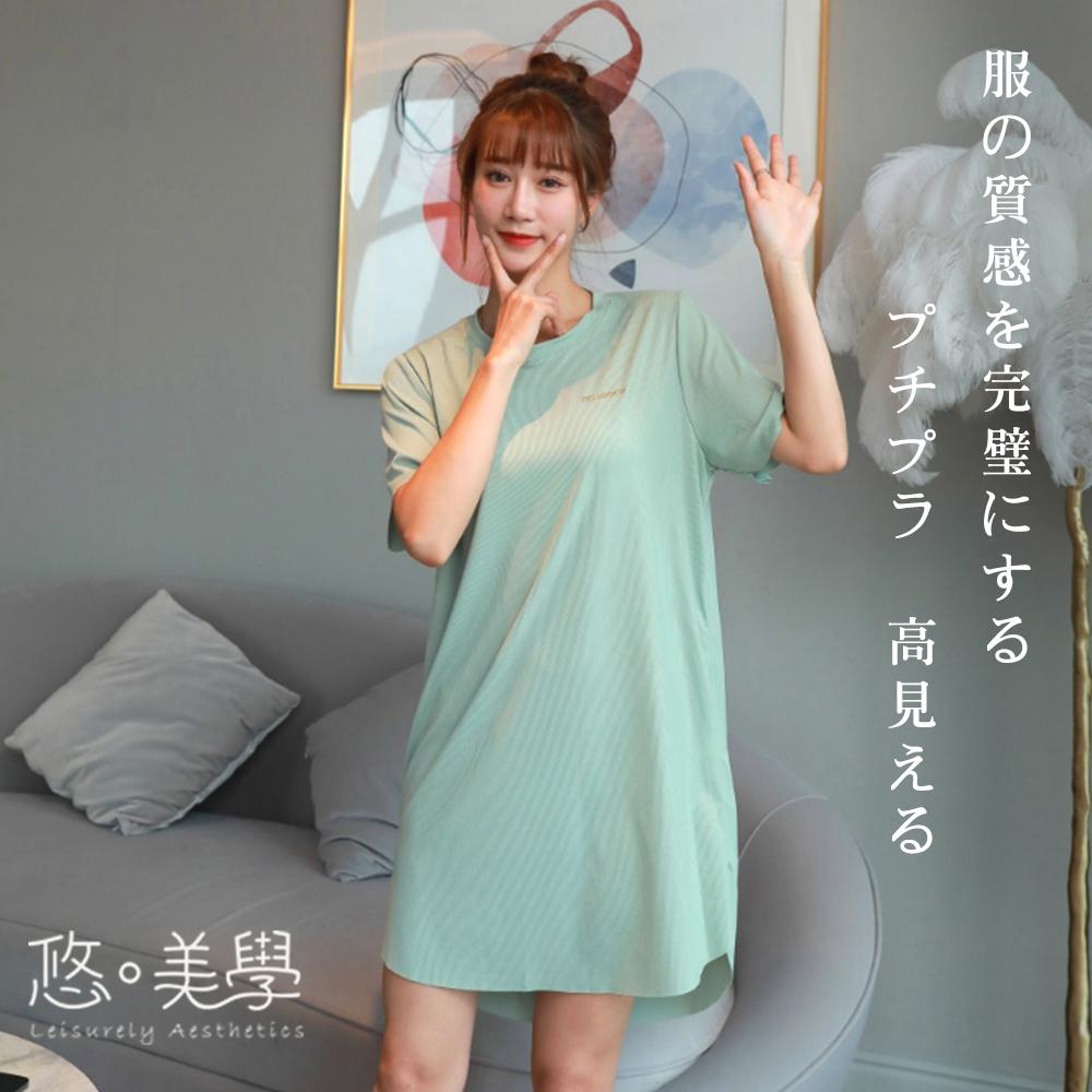 悠美學-日韓精梳棉居家舒適圓領純色造型洋裝-5色(F)