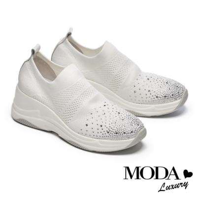 休閒鞋 MODA Luxury 率性時尚閃爍漸層水鑽厚底休閒鞋-白