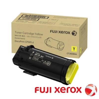FujiXerox 彩色505系列原廠標準容量黃色碳粉匣CT203044(5K)