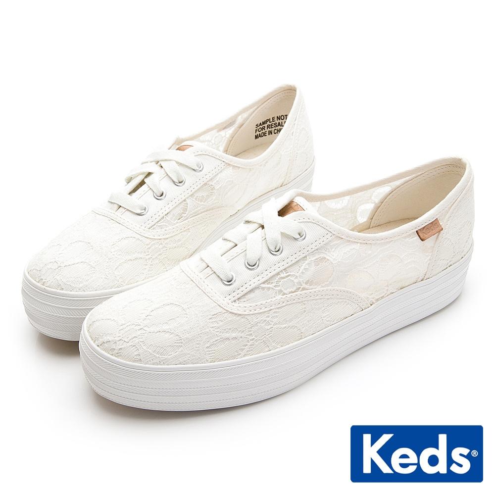 Keds TRIPLE 浪漫鏤空蕾絲綁帶休閒鞋-奶油白