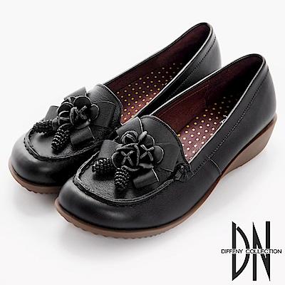 DN 典雅品味 簡約質感牛皮休閒鞋-黑
