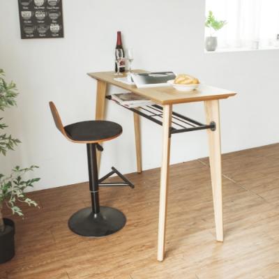 完美主義 經典款木作吧檯桌/餐桌/邊桌/咖啡桌