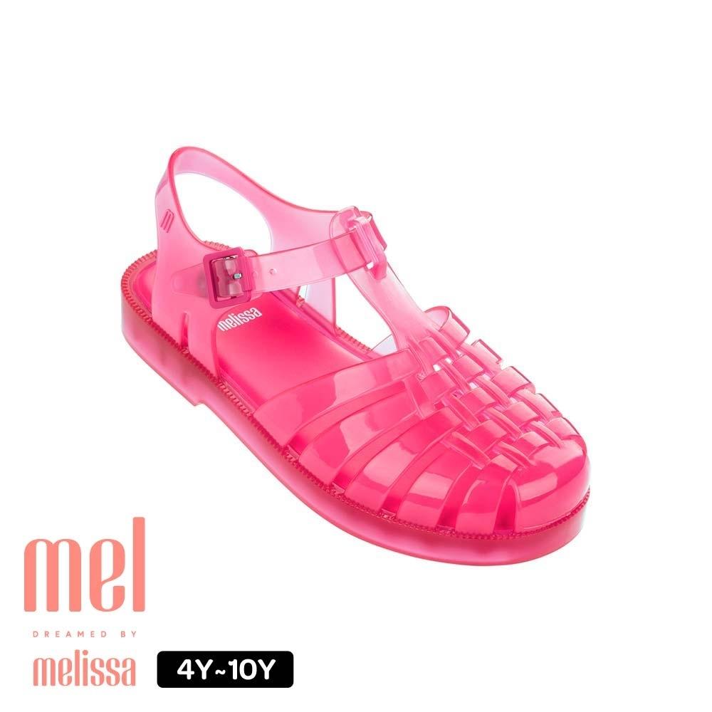 Melissa 【Kids】果凍漁夫鞋 粉
