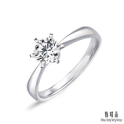 點睛品 Promessa 唯一 14分 六爪 18K金鑽石戒指_港圍13