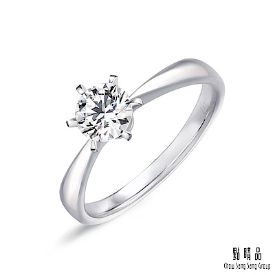 點睛品 Promessa 唯一 16分 六爪 18K金鑽石戒指_港圍11