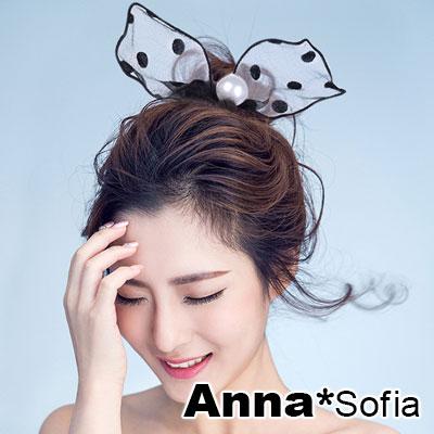 【滿額再7折】AnnaSofia 點點黑紗波邊大珠 純手工彈性髮束髮圈髮繩