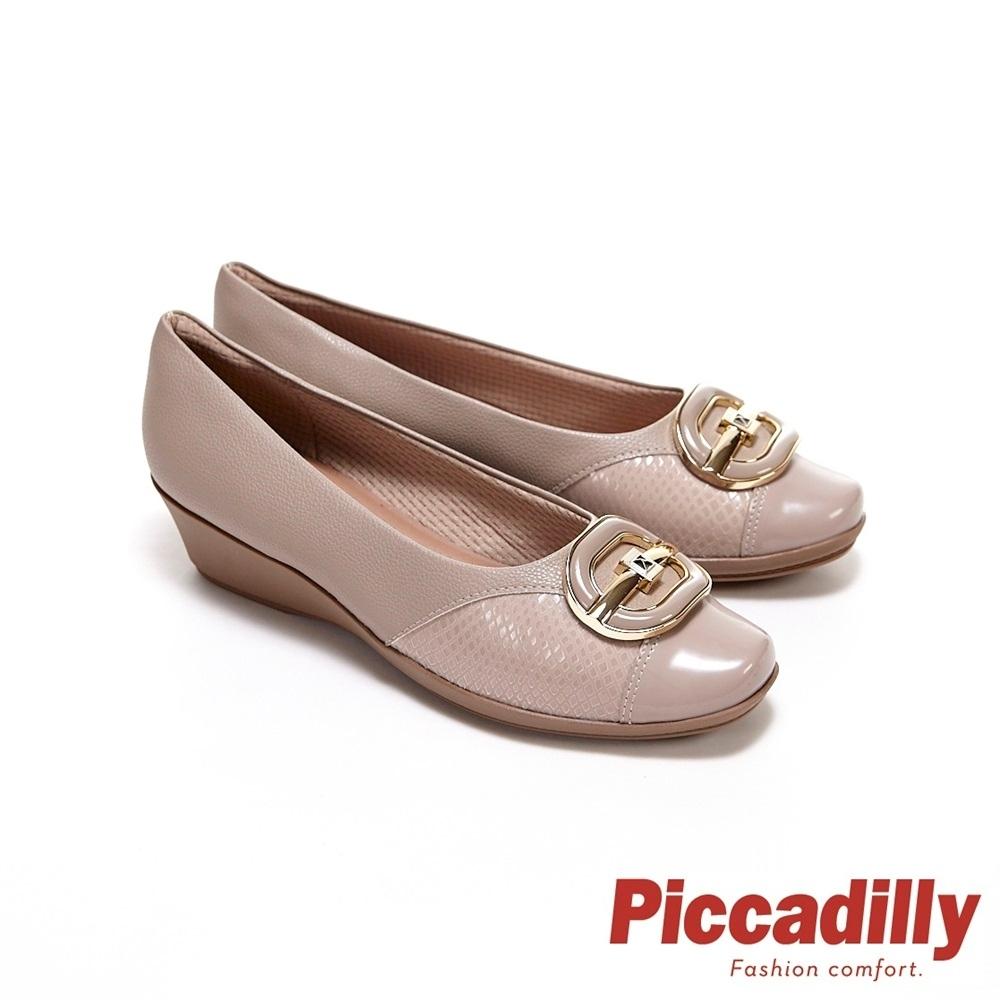 Piccadilly方頭大金釦漆皮格紋荔枝紋同色拼接船型底 淑女鞋包鞋-奶茶色 (另有黑)