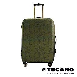 TUCANO X MENDINI 高彈性防塵行李箱保護套 L-墨綠
