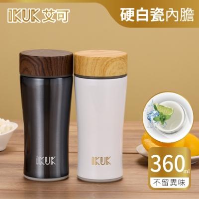 IKUK艾可 陶瓷保溫杯木簡約360ml