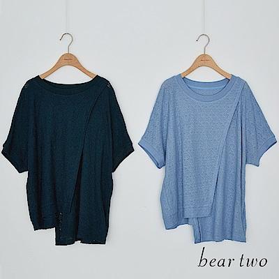 beartwo 率性剪裁寬鬆針織造型上衣(二色)