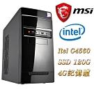 MSI微星B250平台(關羽)G4560/4G/120G SSD/400W