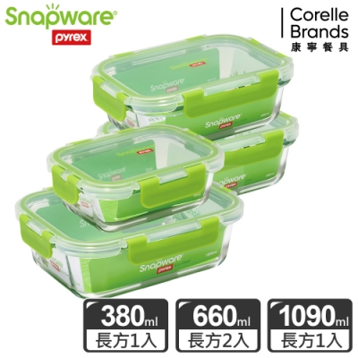 Snapware 康寧密扣長方形可拆扣玻璃保鮮盒4件組-D02