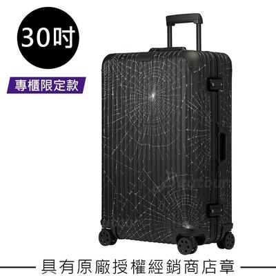 【聯名限定款】Supreme X RIMOWA Original Check-In L 30吋行李箱(黑色)