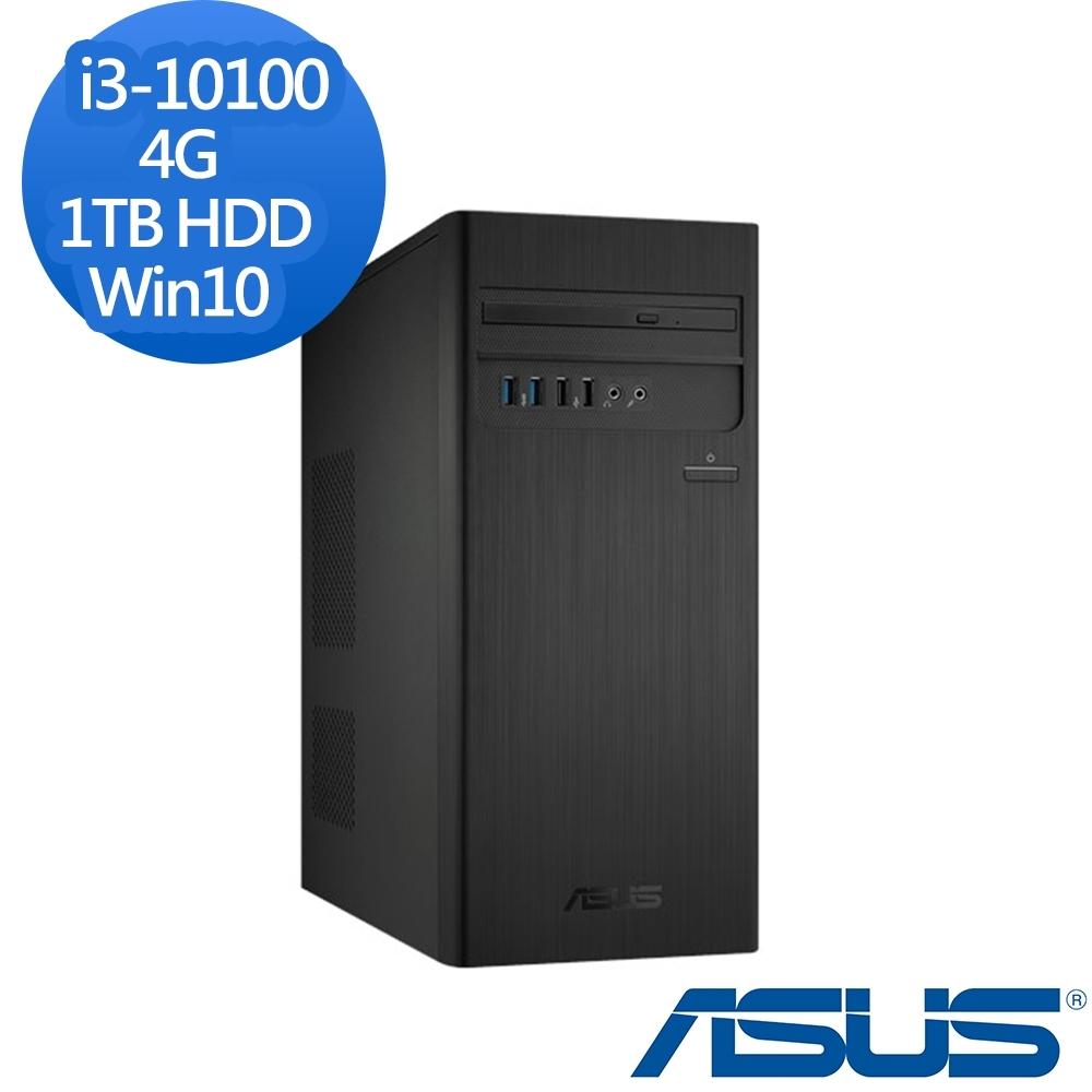 ASUS 華碩 H-S300TA-310100003T i3-10100/4G/1TB/DVD燒錄機/Win10/三年保固