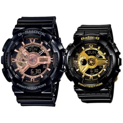 CASIO 玫瑰與金之戀機械感休閒雙顯對錶(GA-110MMC-1A+BA-110-1A)