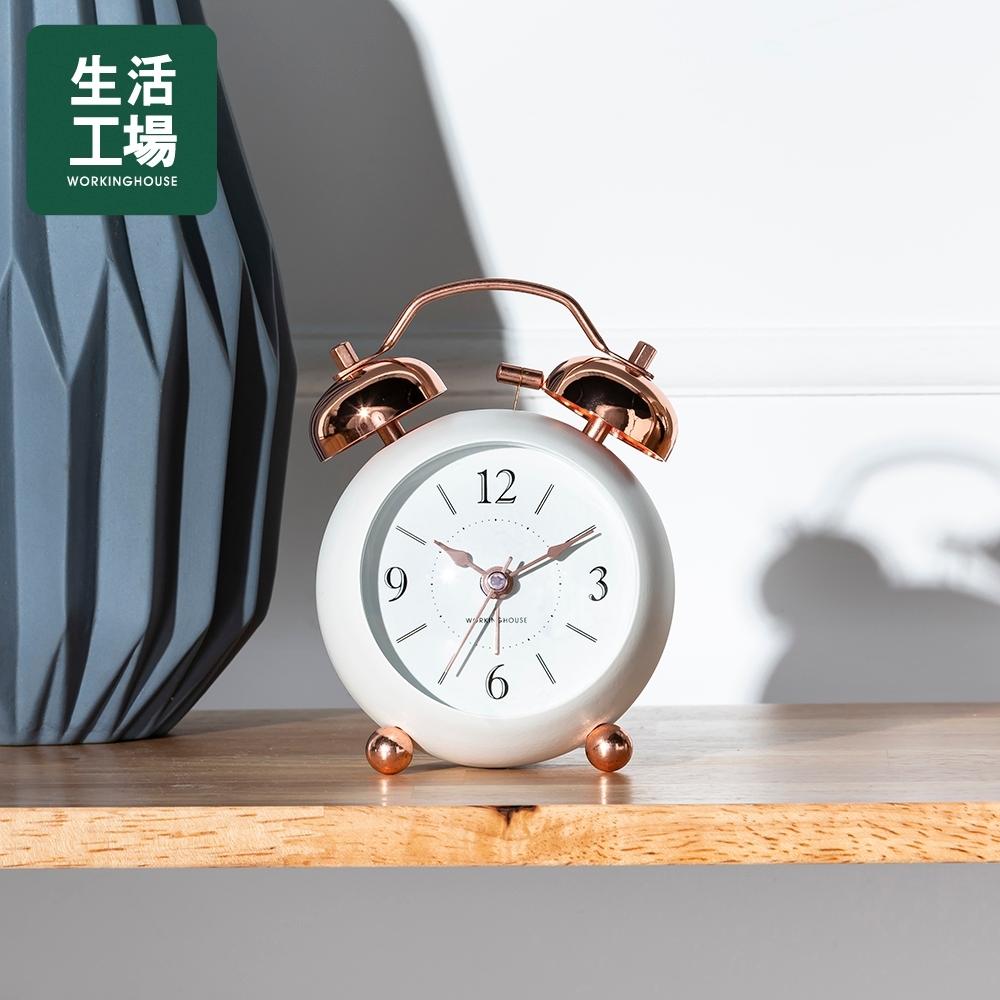 【生活工場】玫瑰黎光雙耳鬧鐘-白