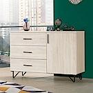 H&D 伊凡卡4尺餐櫃