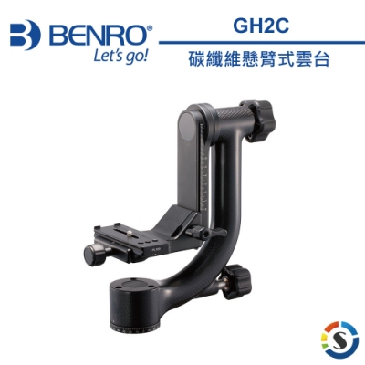 BENRO百諾 GH2C GH系列碳纖維懸臂式雲台