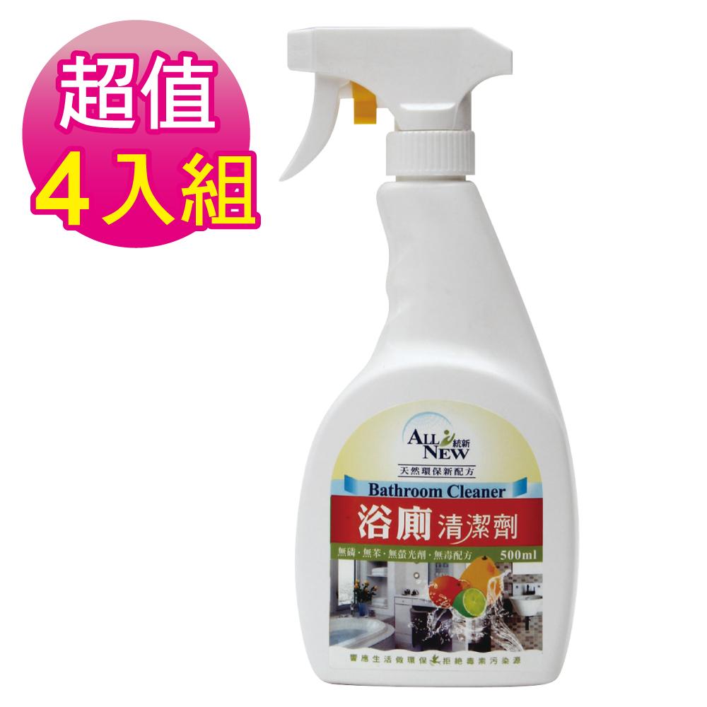統新 4入組 浴廁清潔劑-500ML