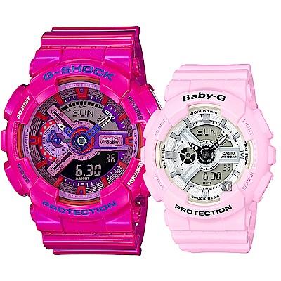 CASIO 卡西歐 Crazy Color 雙顯情侶手錶 對錶-桃紅x粉紅
