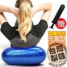 加大型充氣瑜珈柱(贈送打氣筒) 台灣製造  瑜珈滾輪指壓瑜珈棒